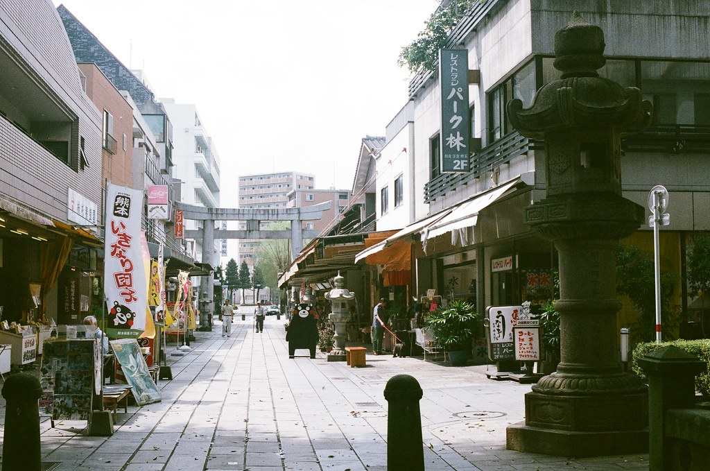 水前寺公園 熊本 Kumamoto