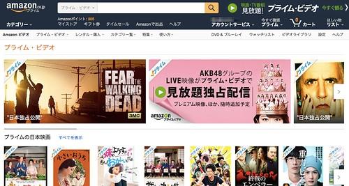 Amazon_co_jp__プライム・ビデオ__Amazon_ビデオ