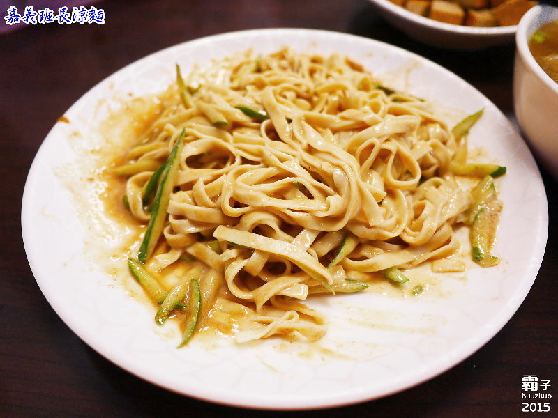 22678730985 e9a94cfd18 b - 嘉義班長涼麵,加入白醋沙拉醬的清爽口味~