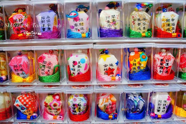 Shifen Lantern Souvenirs