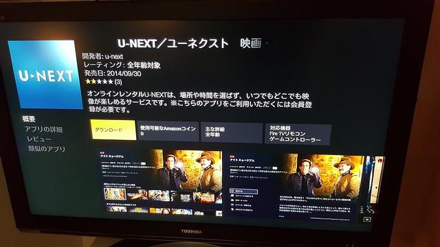 20151108_160105.jpg