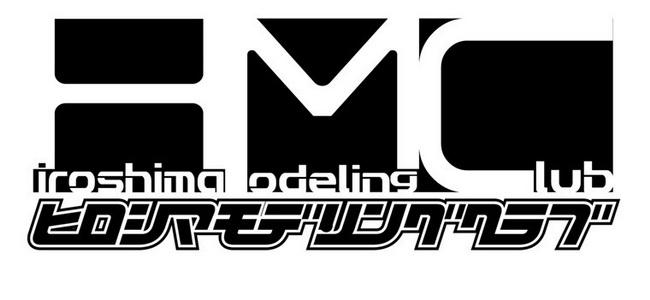 HMC-2015-042