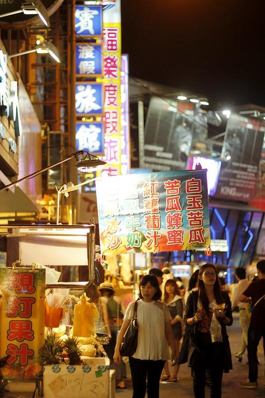 Night Market x2