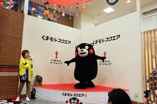 D3_熊本5