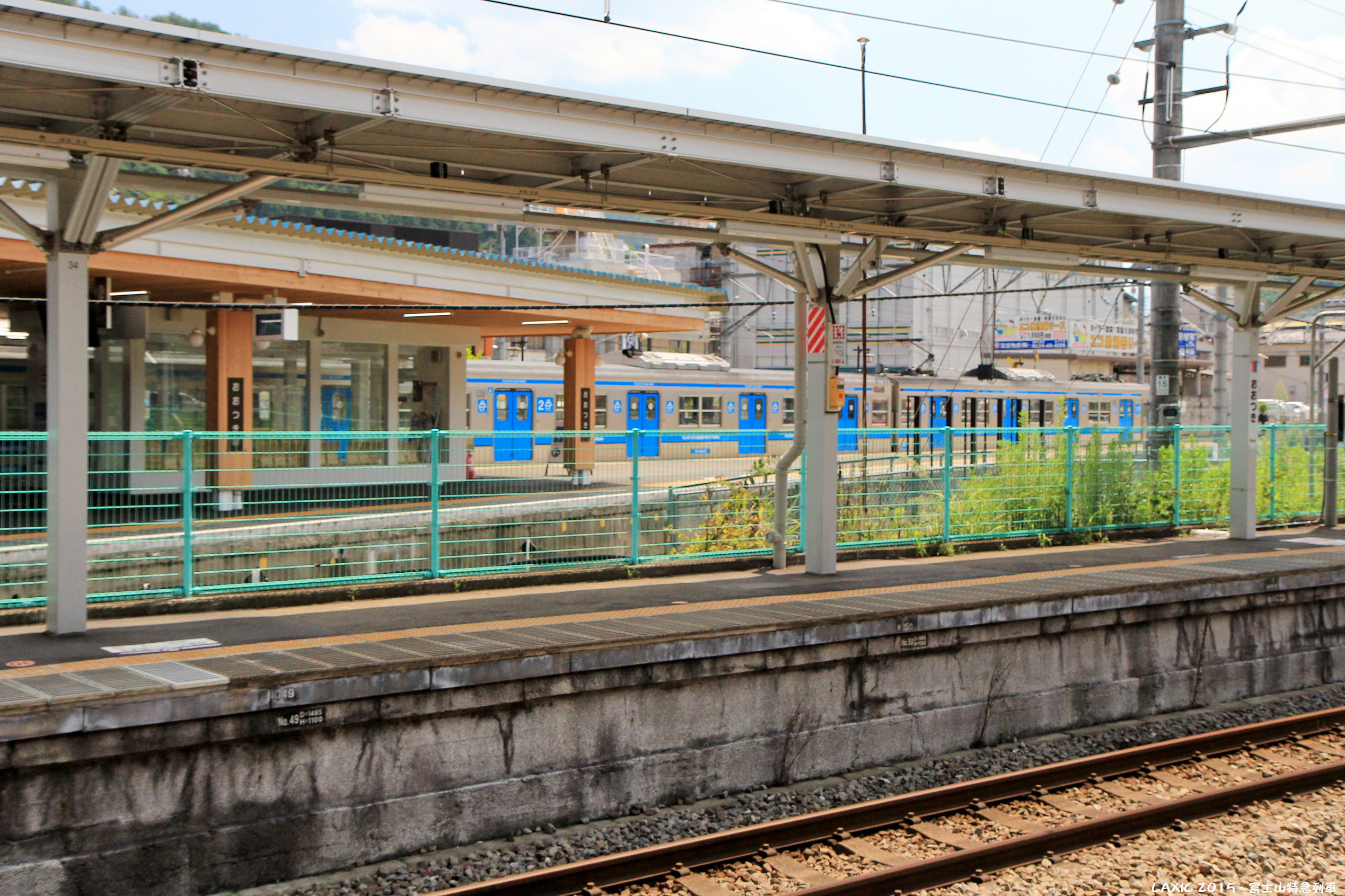 2015.08 富士山特急列車
