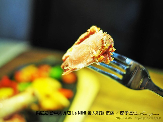 樂尼尼 台中大坑店 Le NINI 義大利麵 披薩 28