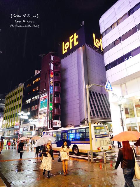 日本東京必吃甜點水果千層蛋糕harbs 澀谷 (25)