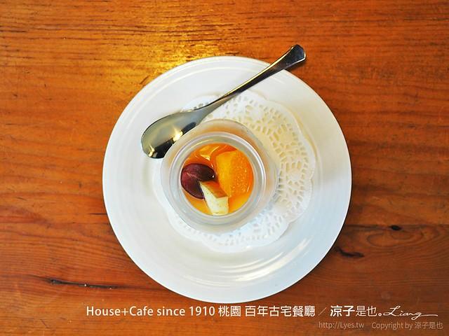 House+Cafe since 1910 桃園 百年古宅餐廳 19