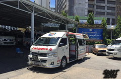泰國救護車