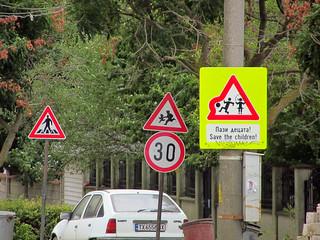 """Warning Sign """"Children"""" in Balchik (AP4L2842 2PSP)"""