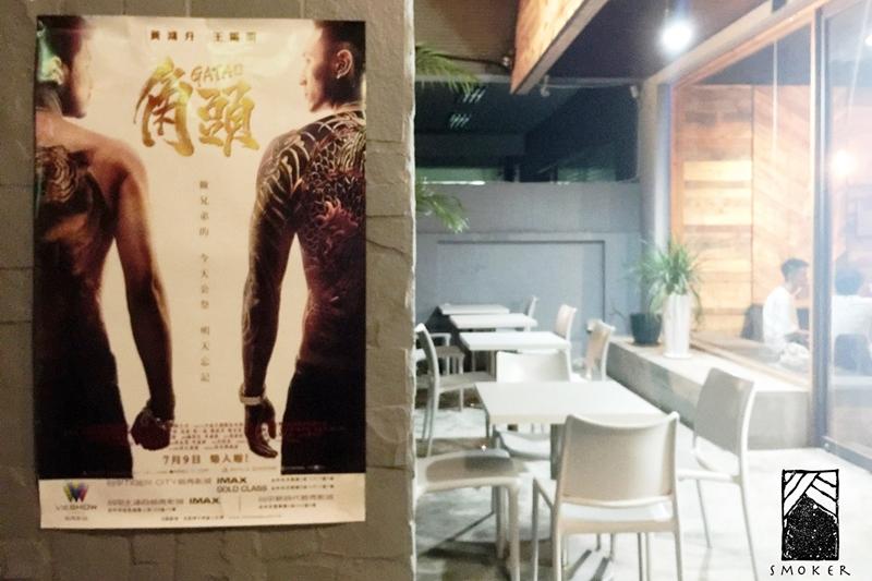 台中‧煙燻咖啡 (4)