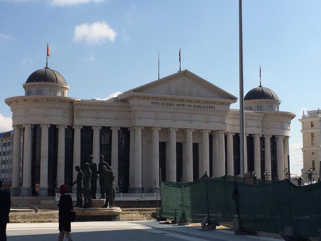 makedonya_arkeoloji_muzesi