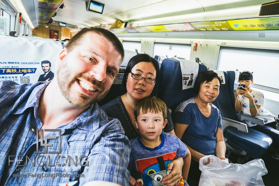China Trip 2015 | Day 5 | Xiamen University + Train Travel