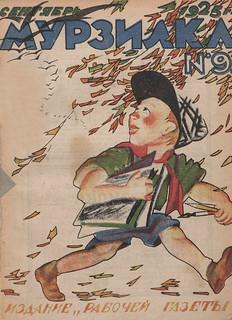 Мурзилка 1925-09_01