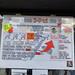 홍대 부탄츄 3주년 행사
