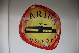 The House Boat.  Lake Kariba.