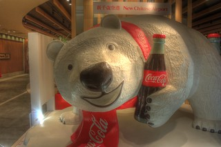 'Cola Bear' at New Chitose AP on OCT 22, 2015 (1)