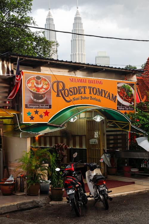 Rosdet-Tomyam-Kampung-Baru