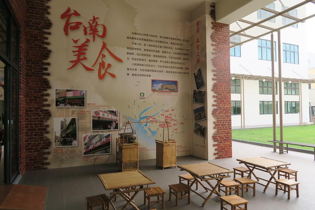 台南市安南區紅葳觀光工廠 (10)