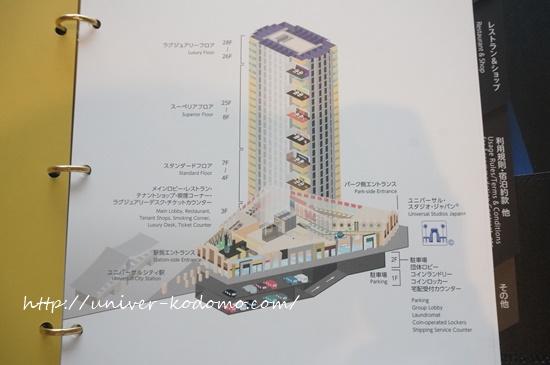 parkfronthotel48