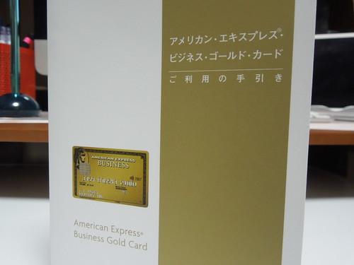 DSCN3466