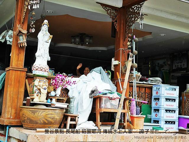 曼谷景點 長尾船 昭披耶河 傳統水上人家 10