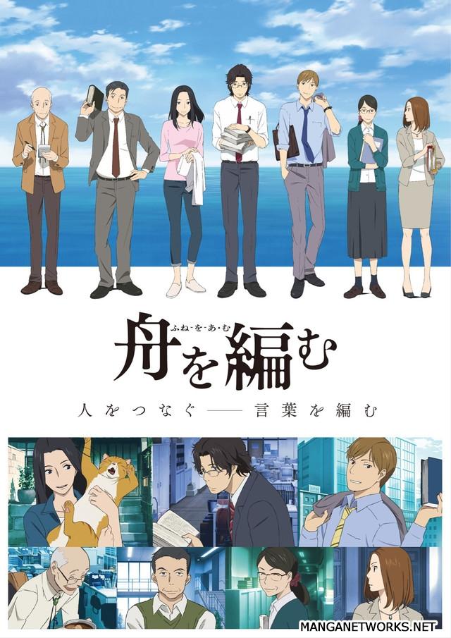 31650349163 1d58871b8a o [ Bình chọn ] Akiba Souken: Xếp hạng Top 20 Anime Fall 2016