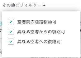 kiwi_com_14