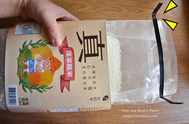 現尬的米鮮米銀行纖米機26