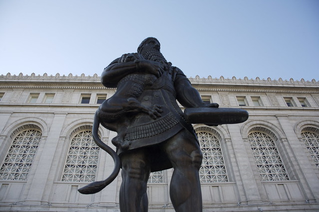 Header of Ashurbanipal