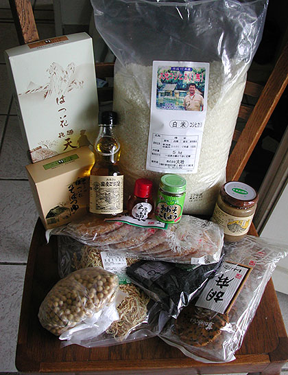 Food package from Japan (2)