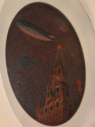 Mayakovskaya metro station mosaic