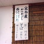 沖縄市宮里「なーざと家」