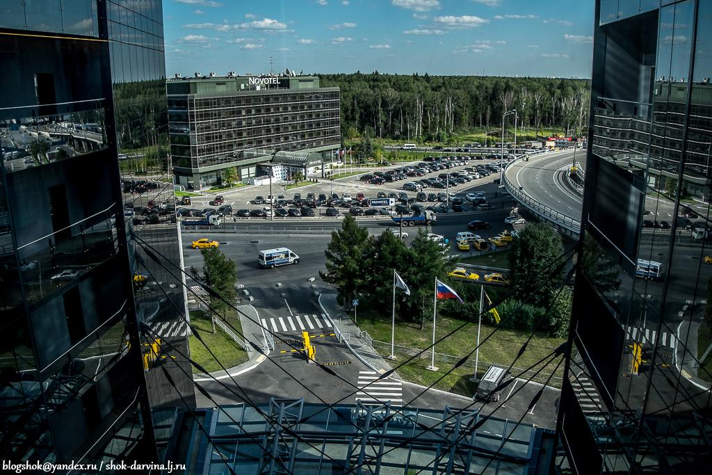 Aeroport-81