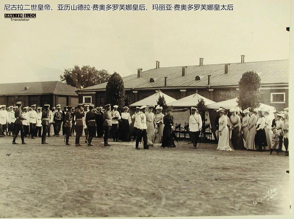 1905年尼古拉二世检阅炮兵旅11
