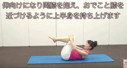 diet-futomomo-onaka01