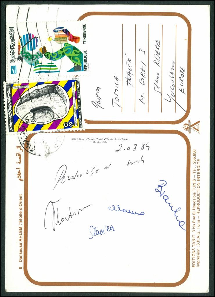 0394 R Tunis za Tomislav Tkalčić VT Marino Slavica Branka 02. VIII. 1984. Editions Tanit Rue Ei Houdeibia