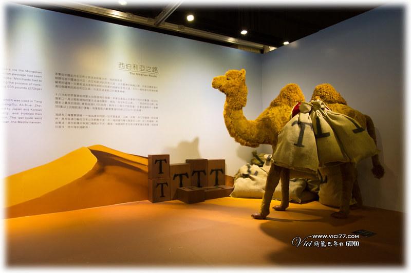 茶博物館040