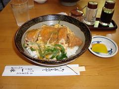 Katsu and Rice