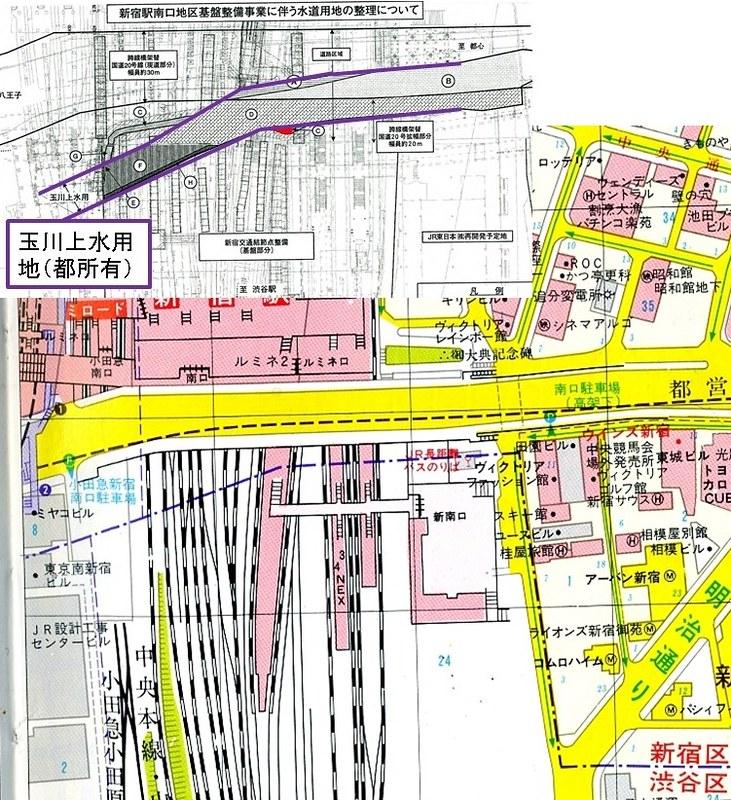 新宿駅南口地区基盤整備事業と玉川上水 (5)