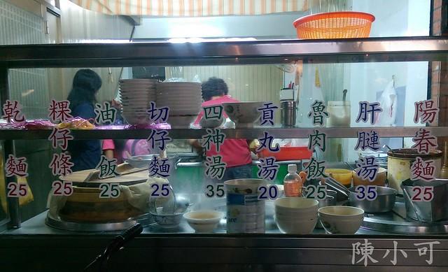 【新北市小吃麵店】連吃兩天,超級隱藏版巷弄美食麵店,三重阿珠小吃麵店(乾麵、麻醬麵好吃)
