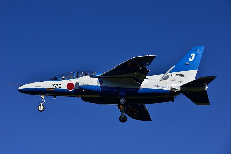 BlueImpulse #3 Landing / 入間基地航空祭2015