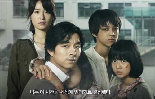 熔爐 도가니  (2011)