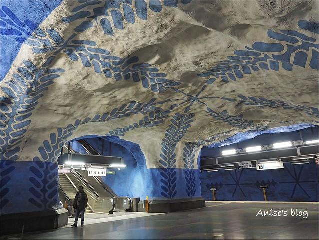 斯德哥爾摩藝術地鐵007