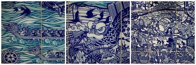 Journeys Along the South Island by Tse Ngan-sum 謝銀心 「隨步南岸」 Art in Station Architecture, Lei Tung MTR Station, Ap Lei Chau, Hong Kong 車站藝術建築 南港島綫 利東站