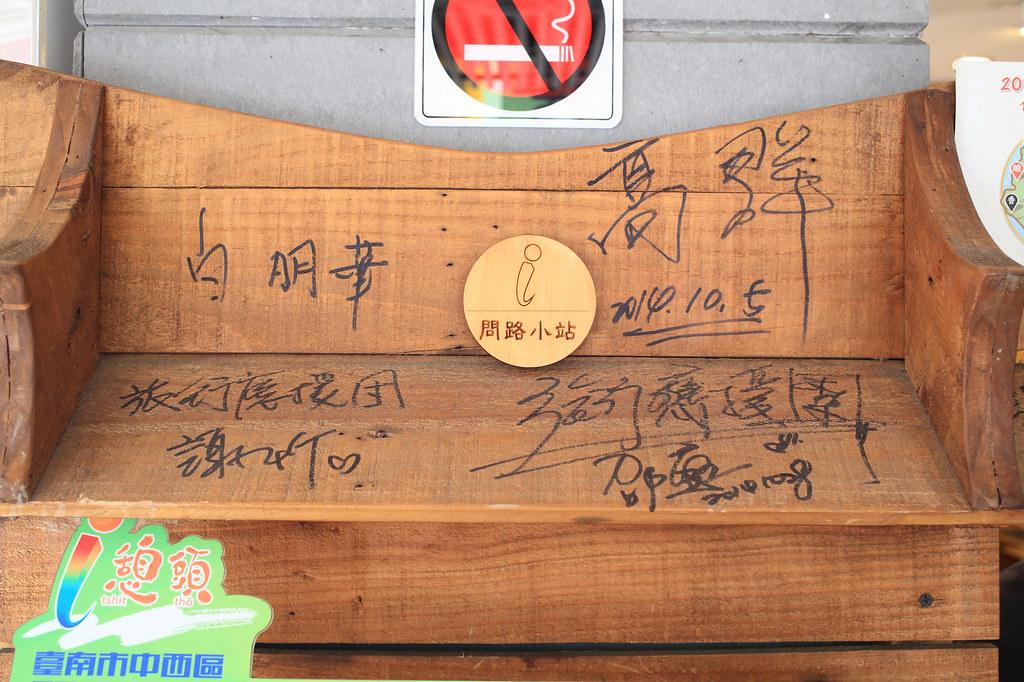 20150720-4台南-佛都愛玉 (5)