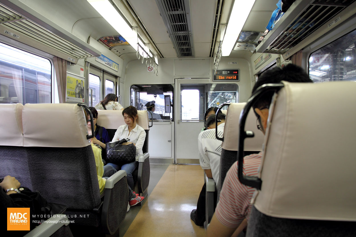 MDC-Japan2015-914