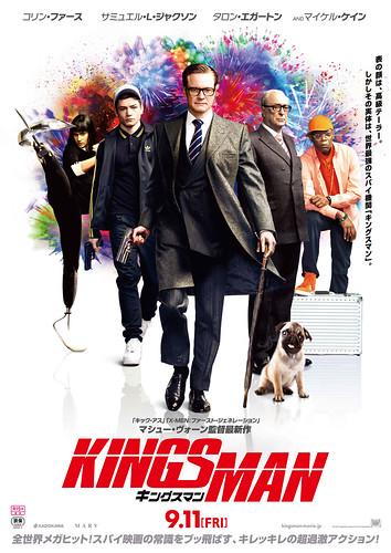映画『キングスマン』ポスター