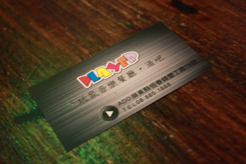 2015-環島沙發旅行-墾丁-酒吧 (15)