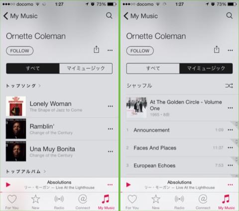 Apple Music Ornette Coleman